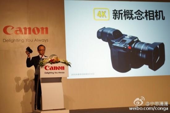 4k-Canon-video-camera