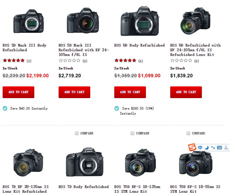 Canon Store deals