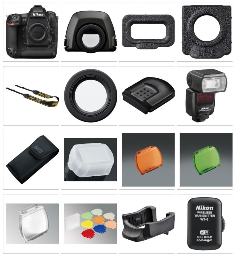 Nikon D5 accessory
