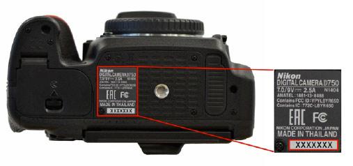 Nikon-D750-camera-service-advisory-reacall