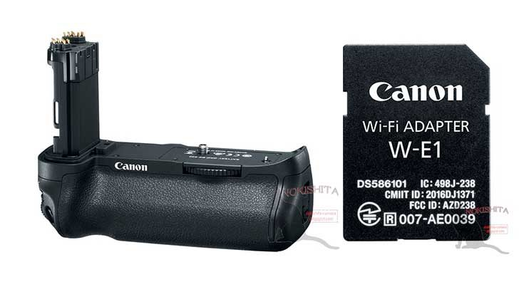 Canon BG-E20 and W-E1