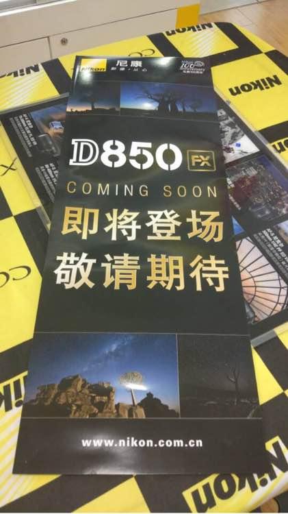 Nikon-850-coming-soon